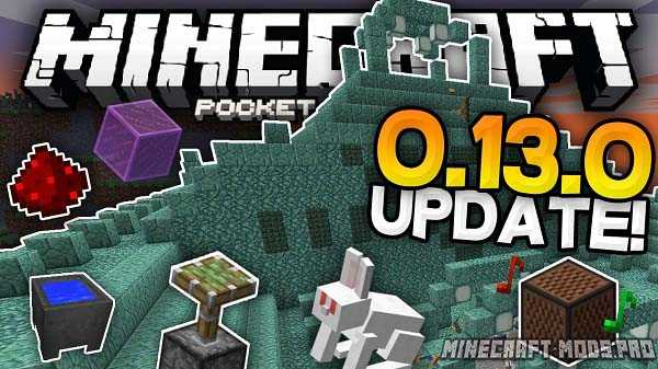 Minecraft PE 0.13.0
