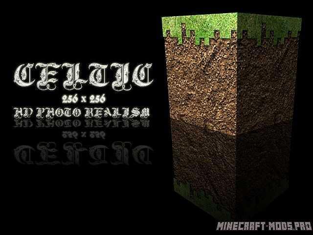 Текстуры Celtic HD Photo Realism