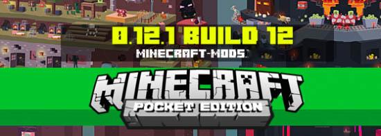 Игра Minecraft PE 0.12.1 build 12