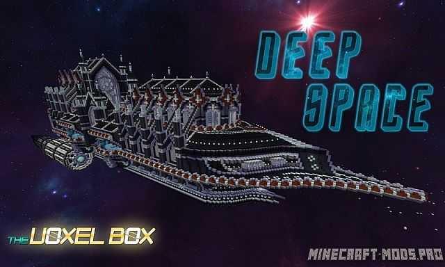 Текстуры  Deep Space