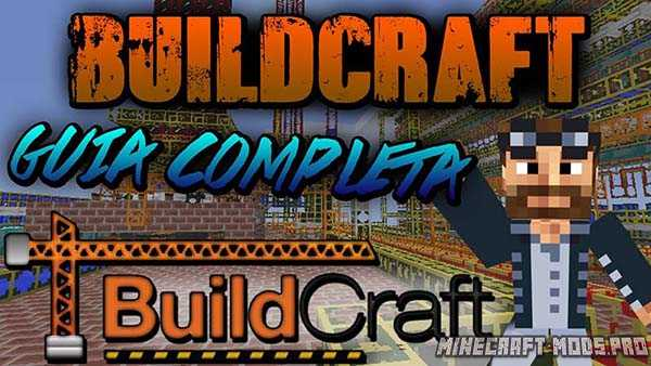 Мод BuildCraft