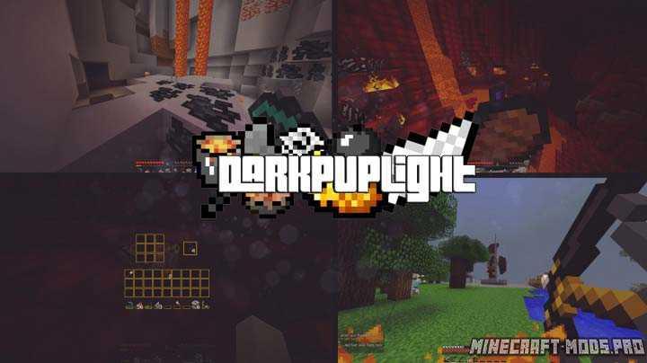 Текстуры DarkPvPLight