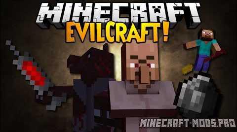 Мод EvilCraft