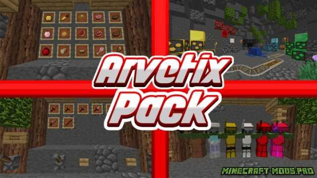 Ресурспак ArvetixPVP