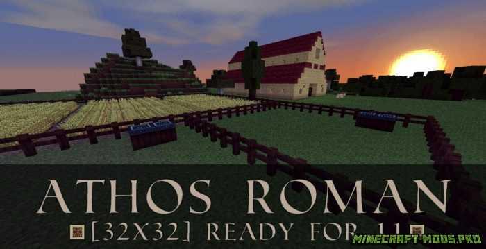 Ресурспак Athos Roman
