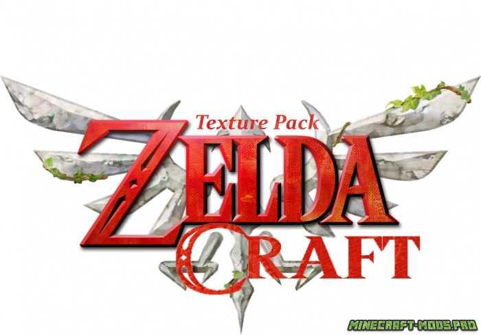 Текстуры ZeldaCraft