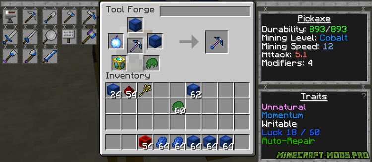 скриншот фото Мод Новые Минералы Tinkers 'Construct