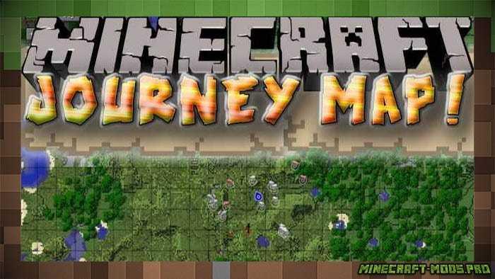 Карта Journey