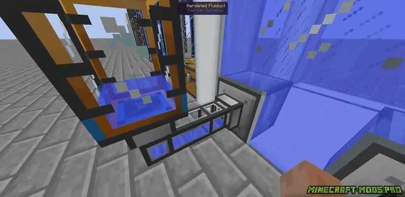 Мод Жидкости скриншот
