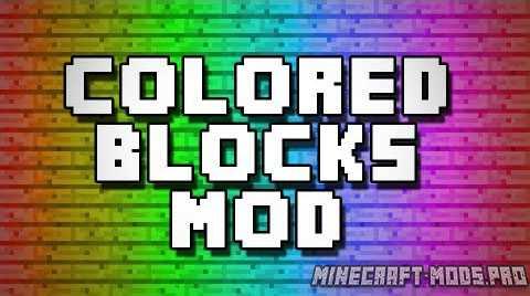 Мод Цветные Блоки
