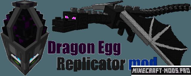 Мод яйцо эндер дракона