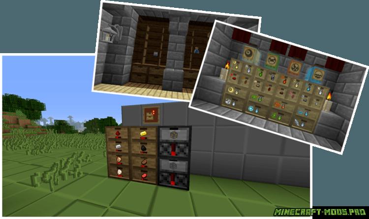 скрин Мод Тумбы для предметов
