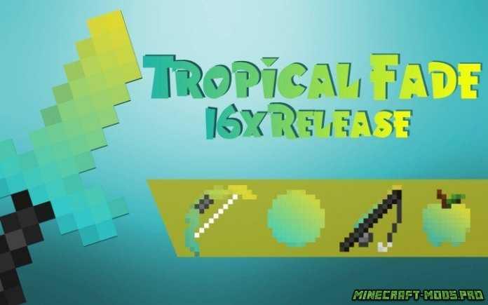 Тропический РЕсурспак