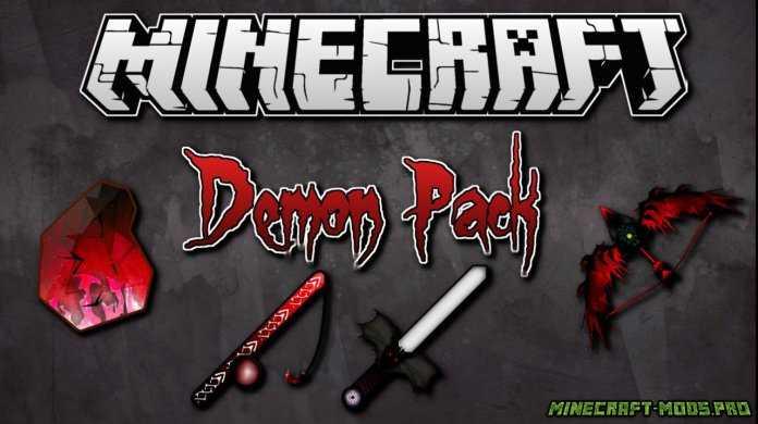 Текстуры Nerox Demon
