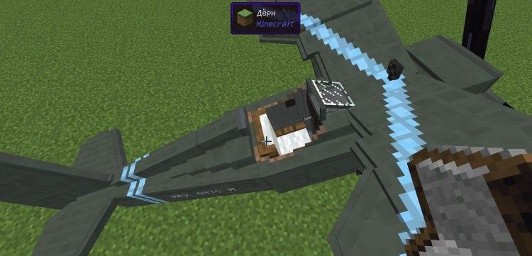 картинка Мод Транспортный симулятор