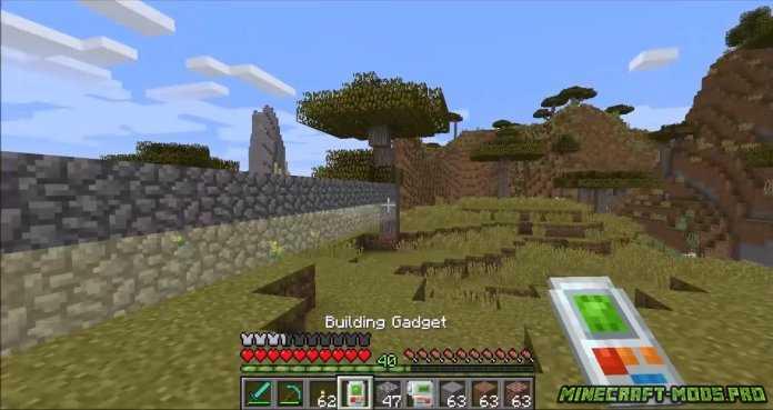скрин Мод Гаджеты для строительства