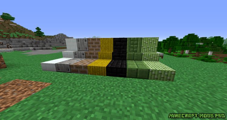 скрин Мод Quark