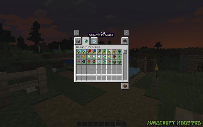 Мод Resynth скриншот