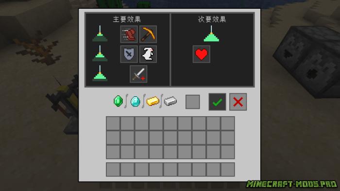 Ресурспак GUI Metroize скриншот