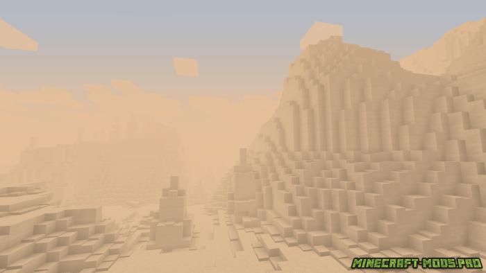 скриншот фото Мод Атум 2: Возвращение в Пески