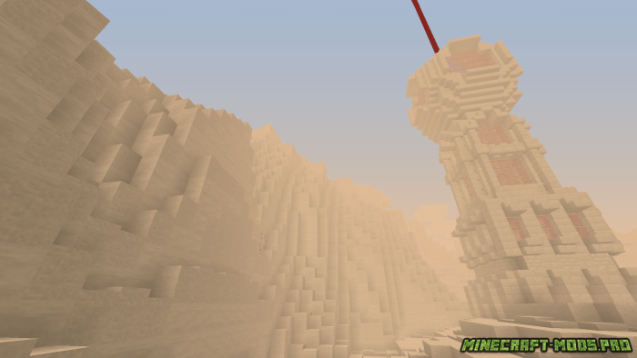 картинка Мод Атум 2: Возвращение в Пески
