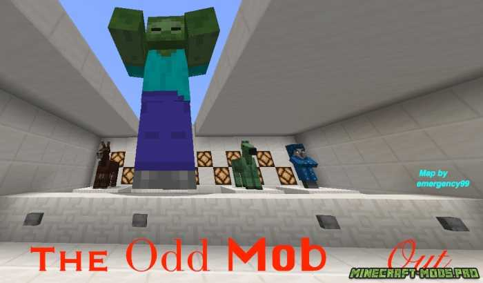 Мод Odd Mob Out