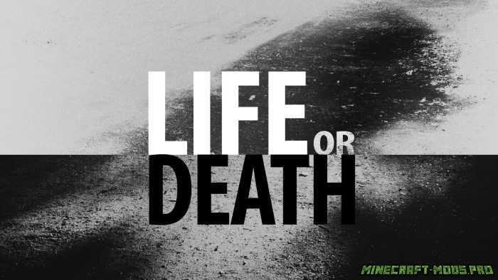 Карта Жизнь или смерть PvP