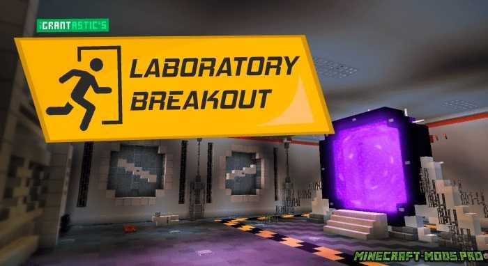 Карта Головоломка Лаборатория