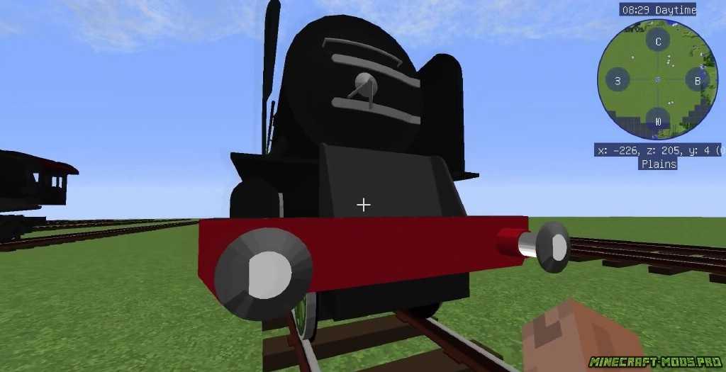 картинка Мод Поезда и ЖД