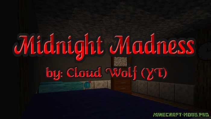 Карта Ужасов Midnight Madness