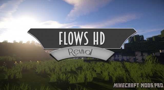 Ресурспак flows hd