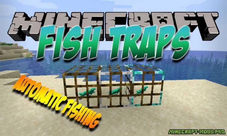 Мод Ловушка для Рыбы