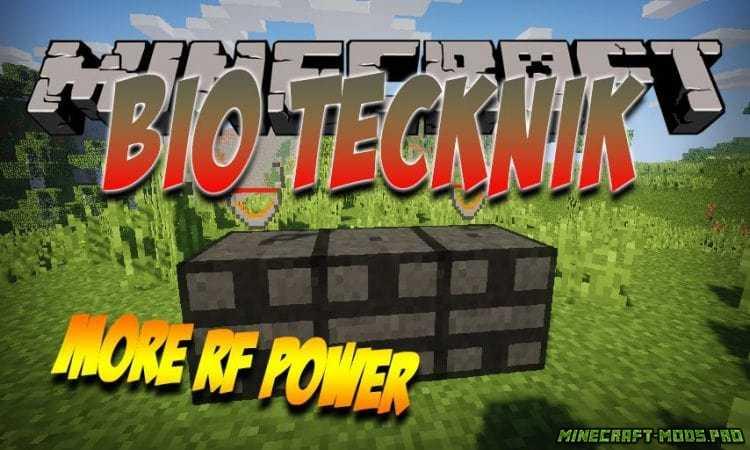 Мод Bio Technik
