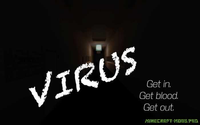 Карта Ужасов Вирус