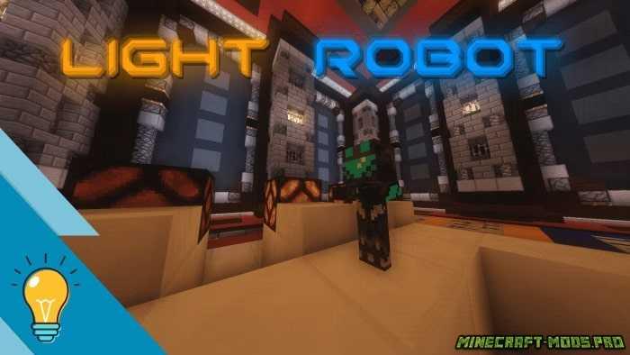 Карта Головоломка Light Robot