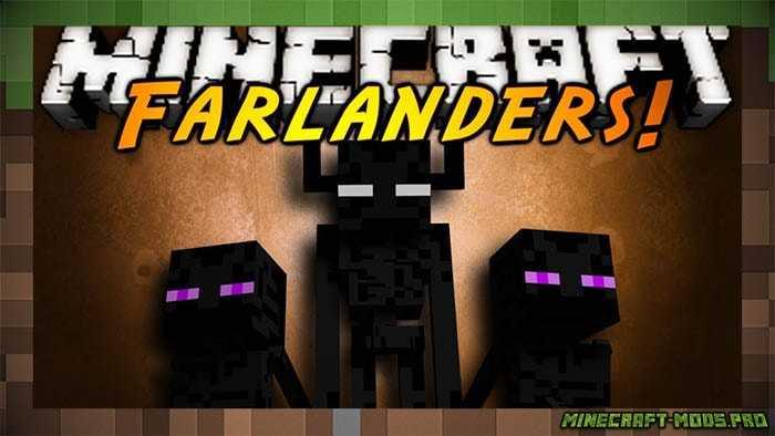 Мод Новые Мобы  - Farlanders