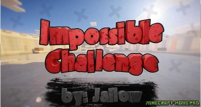 Карта головоломка Impossible Challenge