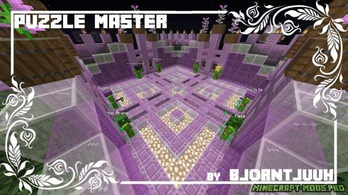 Карта Головоломка Puzzle Master