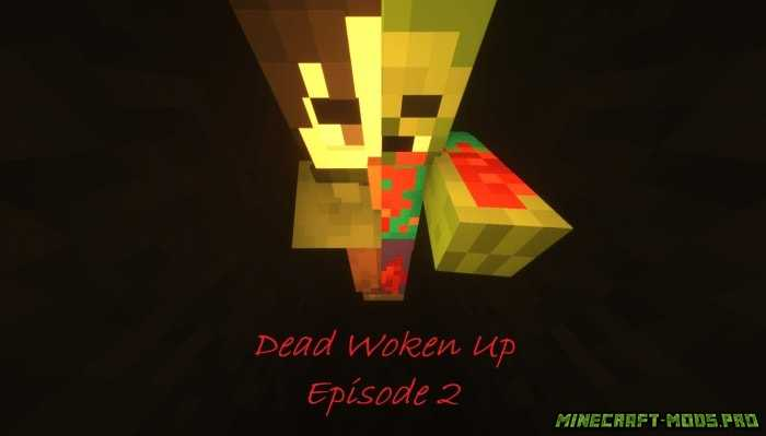 Карта приключений Dead Woken Up: Episode 2