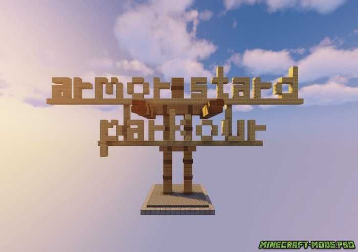Паркур Карта Armor Stand Parkour