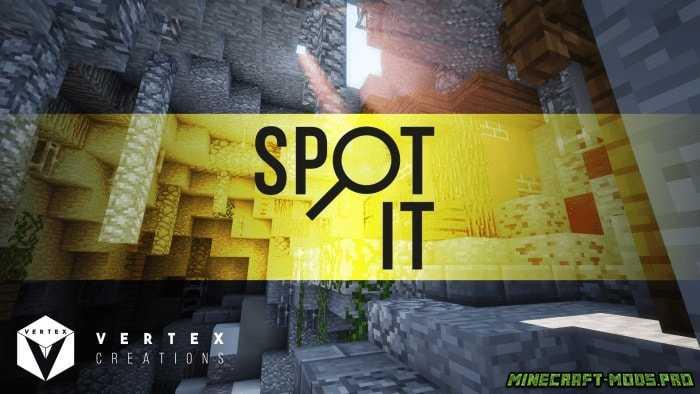 Карта Мини Игра Spot