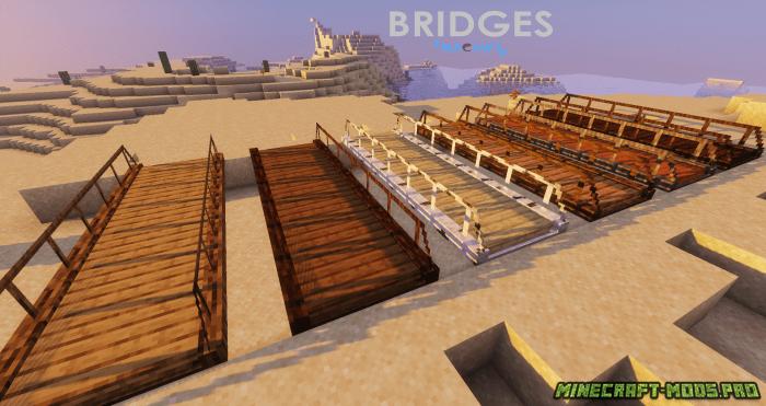 скрин Мод Новые красивые Мосты