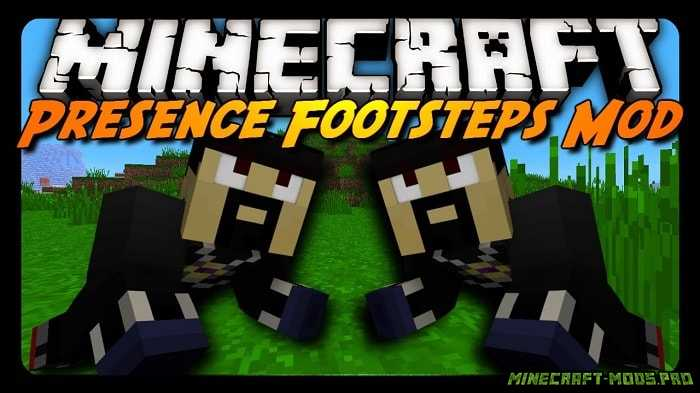 Мод Presence Footsteps - Озвучка