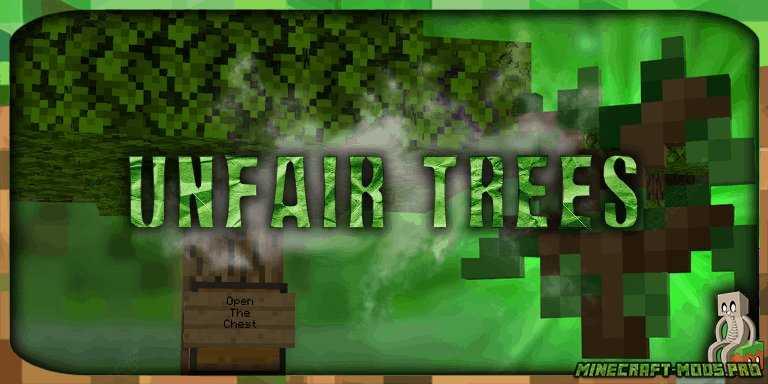 Карта Недобросовестные деревья