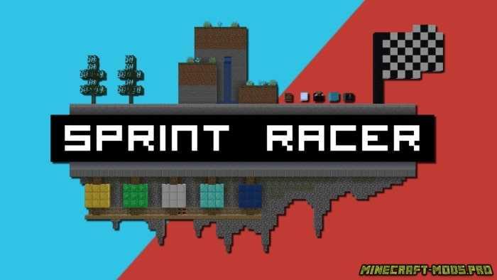 Карта игра - Sprint Racer
