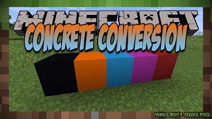 Мод Цветной Бетон Concrete Conversion