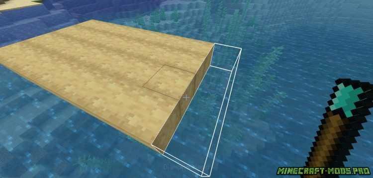картинка Мод Building Wands