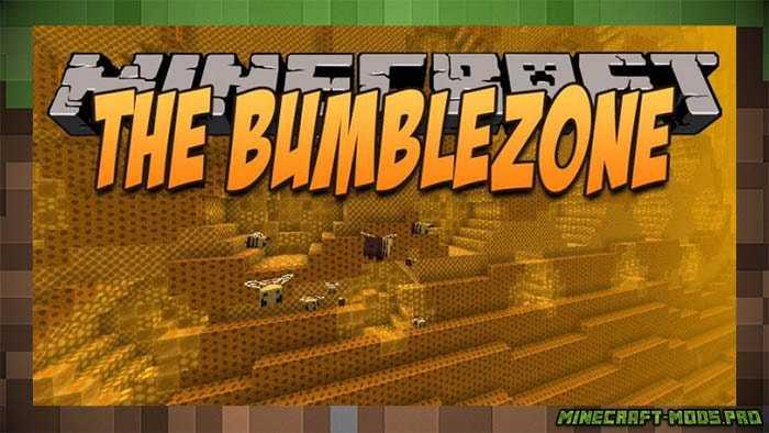 Мод Мир Пчёл - Bumblezone