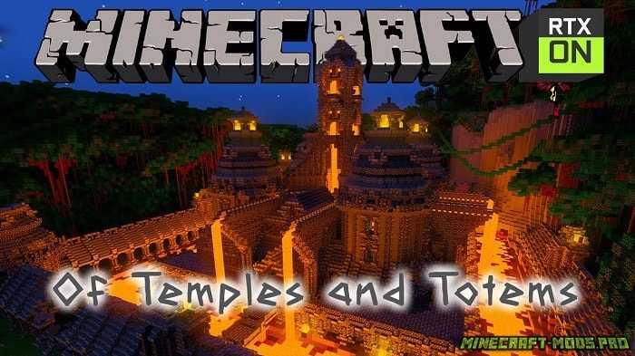 Карта приключение Храмов и Тотемов