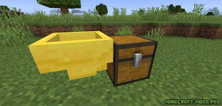 фотка Мод Золотая Загрузочная воронка